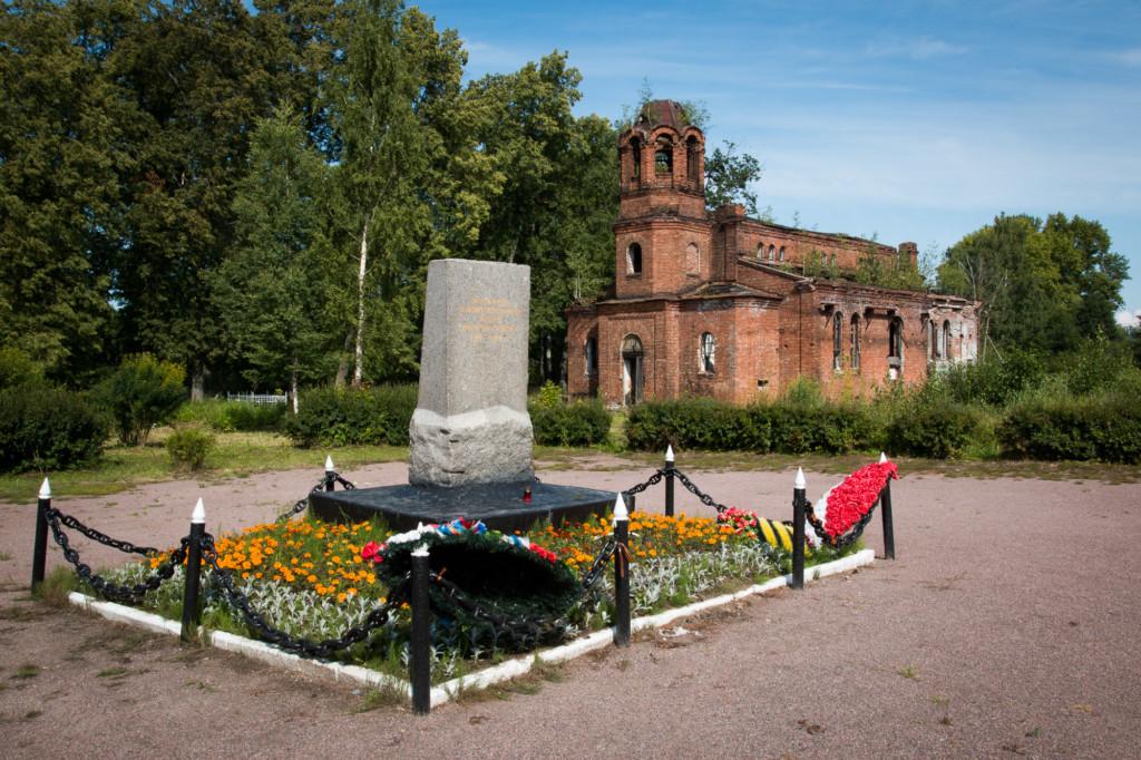 Мемориал Малая Пискаревка